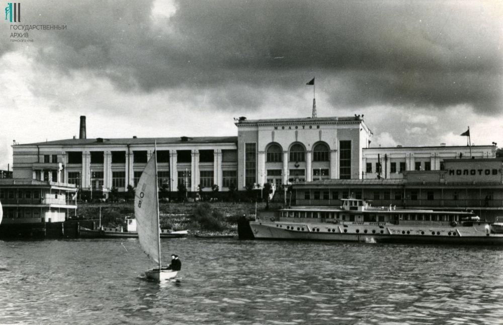 Пермский Речной вокзал. 1956 год.