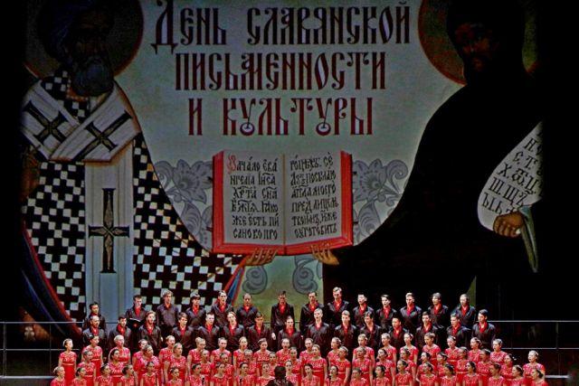 В Приморье – сильные хоры, но сегодня участники поют из дома.