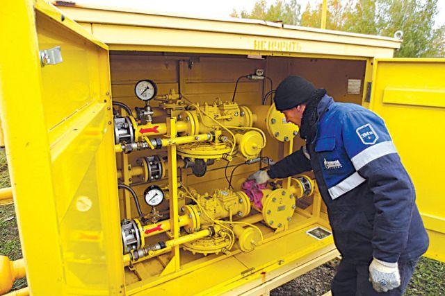 Подготовка газораспределительной системы региона к новому отопительному сезону включает масштабный перечень работ.