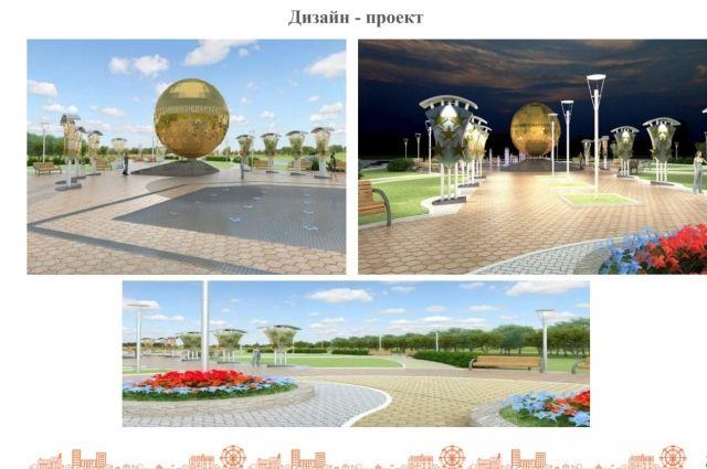 Дизайн-проект будущего сквера