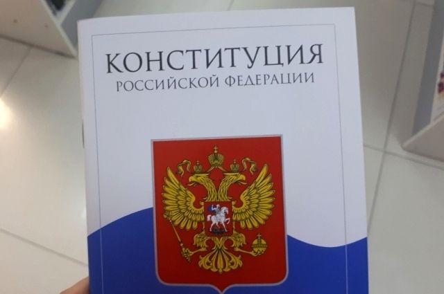 Ряд поправок в Конституцию РФ расширит полномочия Государственной Думы