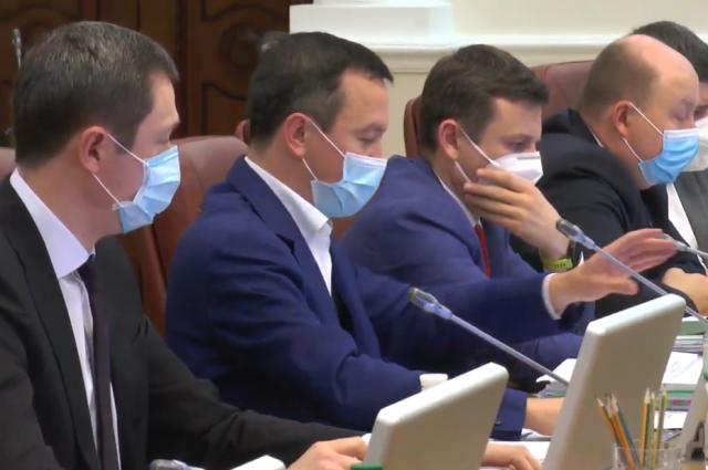 Министерство энергетики и защиты окружающей среды Украины разделили на два