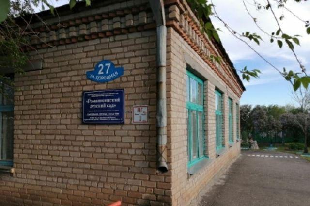 В Оренбуржье заведующая детсадом незаконно начисляла зарплату сыну.