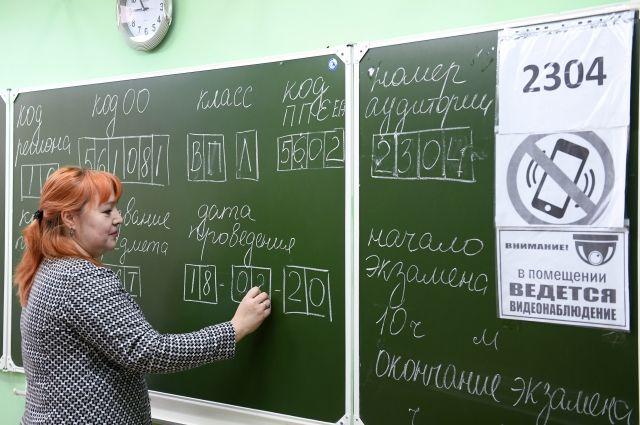 Рособрнадзор заявил об отсутствии технологий для проведения ЕГЭ онлайн