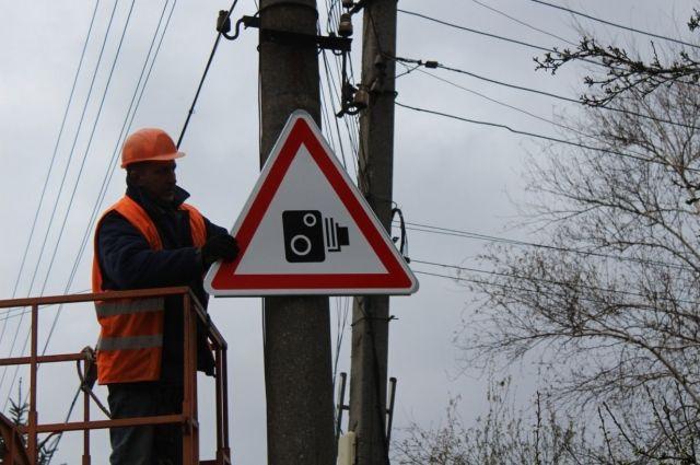 Камеры на дорогах Украины с 1 июня будут фиксировать превышение скорости