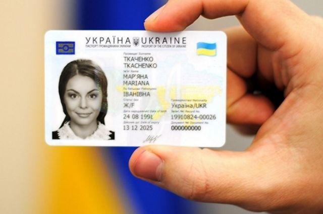 В Украине номер налогоплательщика можно получить вместе с паспорт