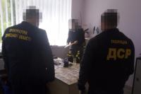 В Донецкой области на взятке поймали начальницу центра админуслуг