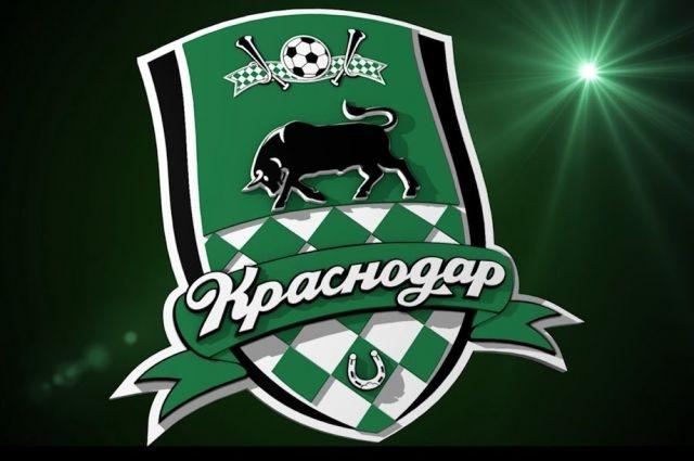 Краснодар футбольный клуб москва клуб живой музыки москва