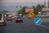 По проекту БКАД в Новосибирске в 2020 году ремонтируют 11 объектов.