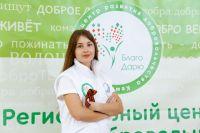 Анна Бородина уже 15 лет занимается волонтёрской деятельностью, на которую всегда находит силы и время.