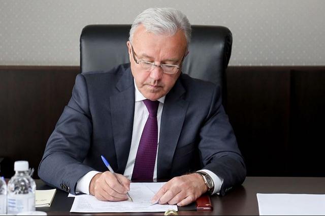 Александр Усс сделал обращение к жителям региона.