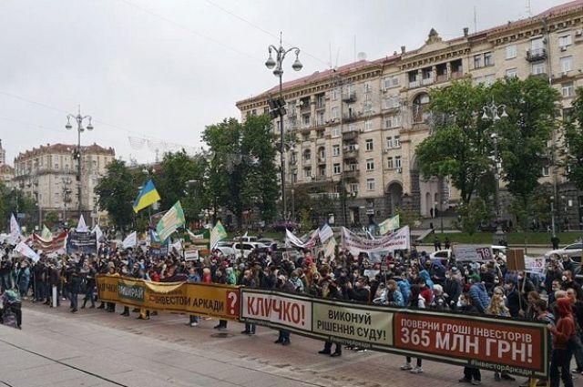 Не достроены 40 домов: в Киеве митингуют инвесторы строительства «Аркады»