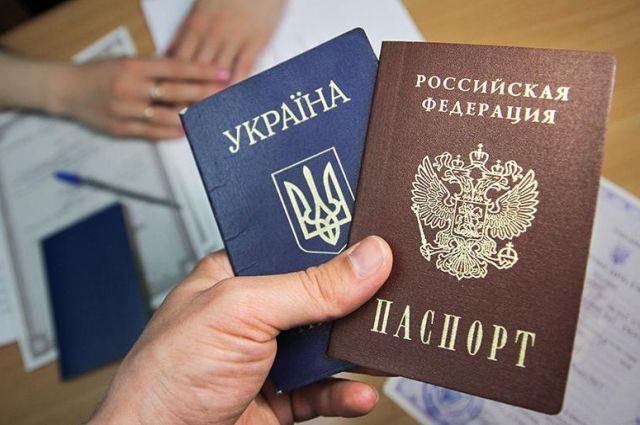Жителей Донбасса и Крыма не будут лишать гражданства из-за паспорта РФ