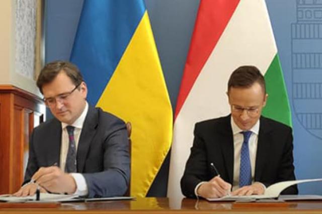 Украина рассчитывает на поддержку Венгрии в НАТО, - МИД