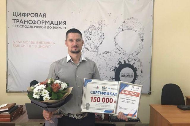 Лучших тюменских экспортеров 2020 года наградили в online-формате