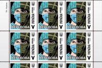 В Украине выпустили почтовую марку, посвященную борьбе с COVID-19