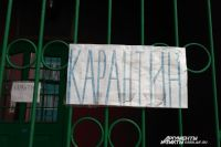 Отметили праздник: В Красногвардейского района на карантин закрыты 3 села.