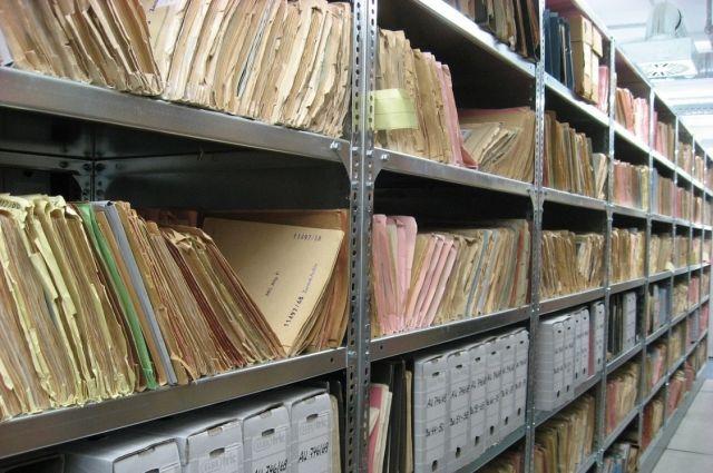 В общей сложности оцифруют более пяти миллионов листов архивных документов.