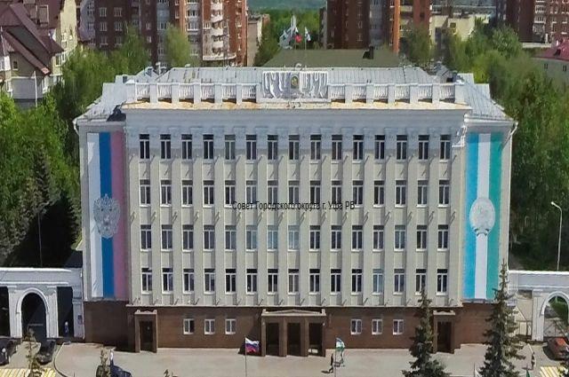 В Уфе возбудили дело на мэрию из-за помех в строительстве гостиницы