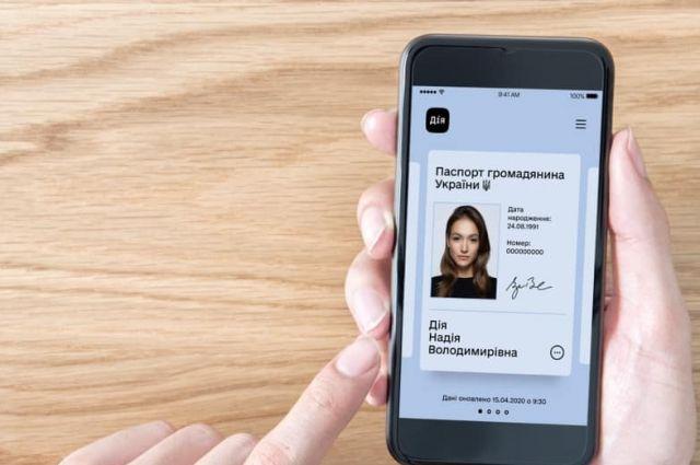Украинцы не могут использовать электронный паспорт для выезда за границу