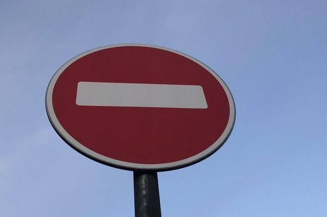 В Тюмени временно перекроют участок улицы Дмитрия Менделеева