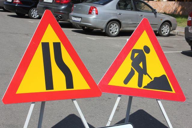 Движение по мосту разрешено только по одной полосе.