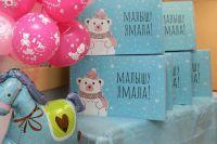 Подарочные коробки «Малышу Ямала» получили почти 6,5 тысяч детей
