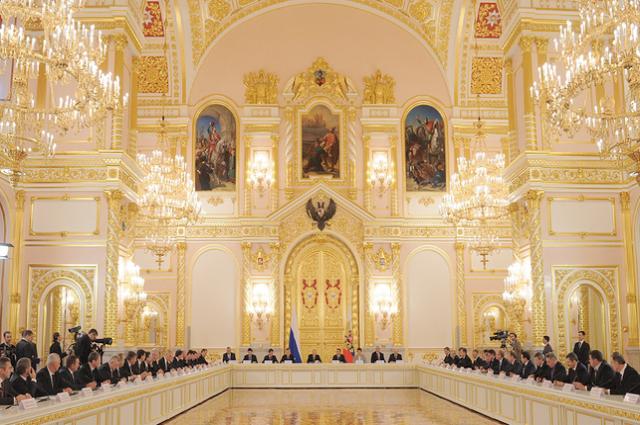 Государственный совет Российской Федерации.