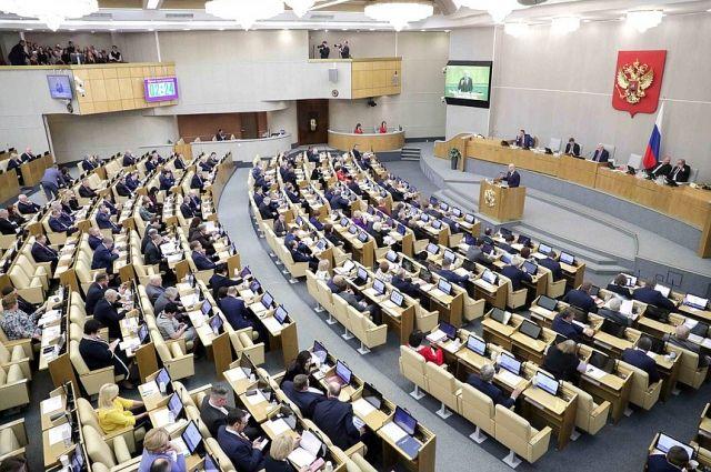 Обновленная Конституция РФ направлена на усиление роли Государственной Думы