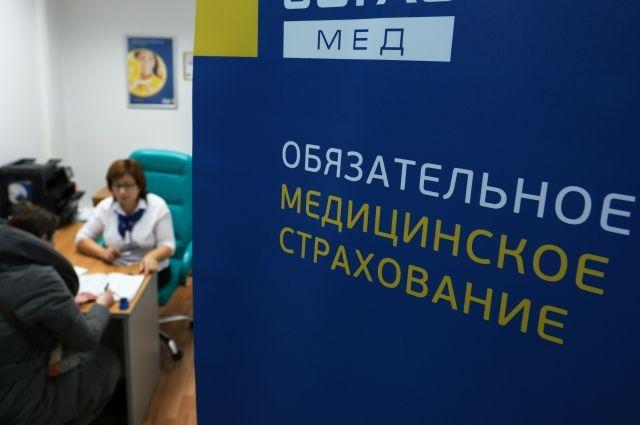 Минздрав подготовит проект по изменениям базовой программы ОМС