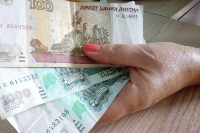 Если вы сделали какие-то пометки на банкноте, то её рано или поздно изымут из денежного оборота и уничтожат.