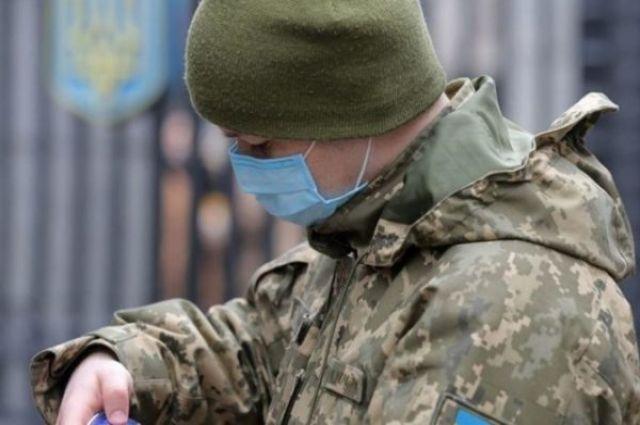 В ВСУ за сутки зафиксировали 10 новых случаев заражения COVID-19