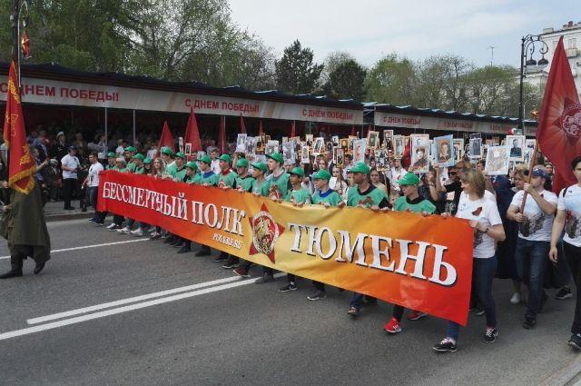 В Тюмени открыта регистрация волонтеров на участие в «Бессмертном полку»