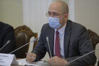 Шмыгаль представил на рассмотрение Рады новых министров