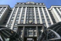Совет Федерации и Госдума будут вправе осуществлять парламентский контроль