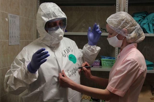 Перед тем, как зайти в «красную зону», врачи надевают средства индивидуальной защиты.