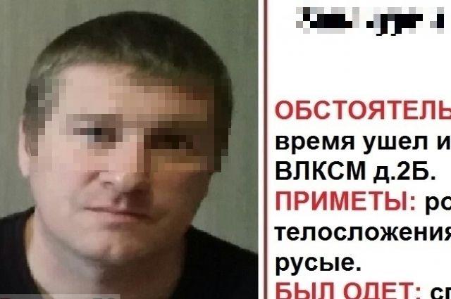 40-летний житель Чусового пропал больше недели назад.