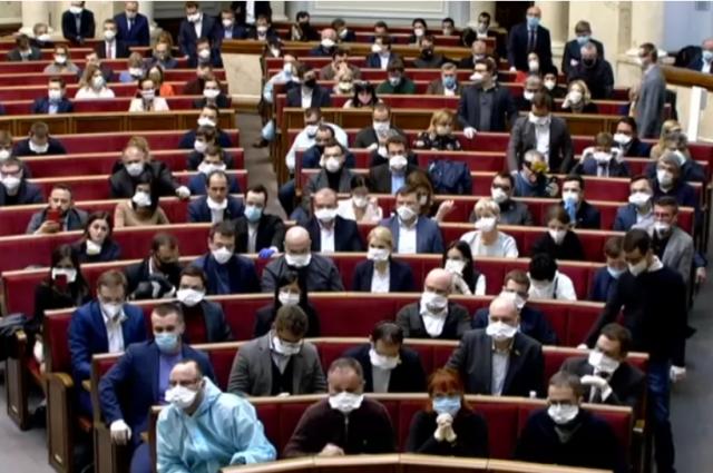 Парламент отправил на доработку программу деятельности правительства