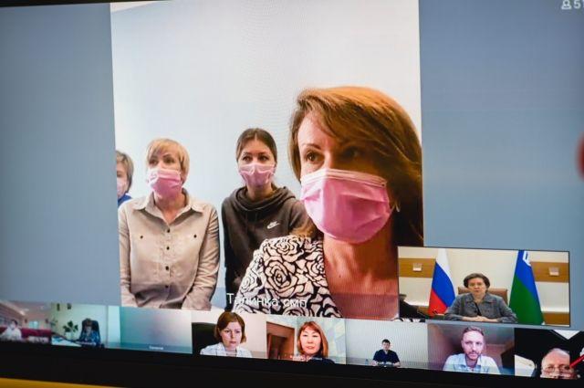 Онлайн-встреча с медиками