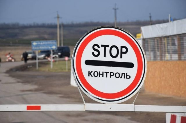 Представители ОРДО уточнили дату открытия КПВВ на Донбассе