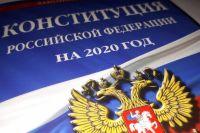 Жители Красноярского края смогут поучаствовать в голосовании в очной форме 1 июля.