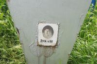 Заброшенная могила 18-ти летней девушки-фельдшера, погибшей в боях за Ростов