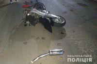 ДТП в Донецкой области: погиб молодой парень