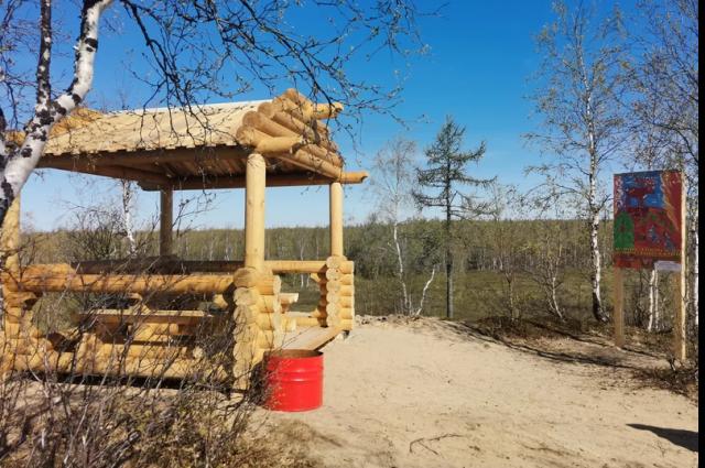 На Ямале появилось 15 новых зон отдыха