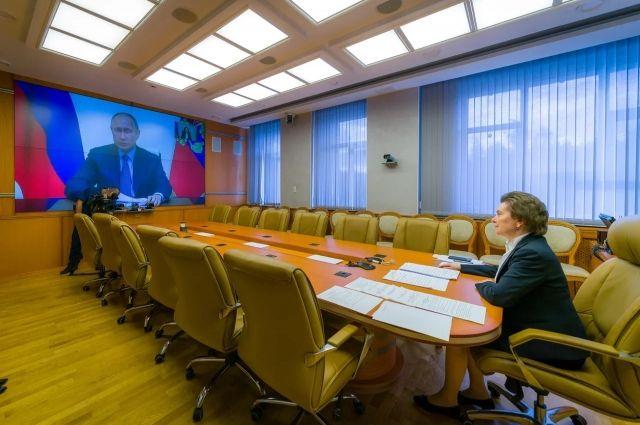 Встреча прошла в онлайн-формате
