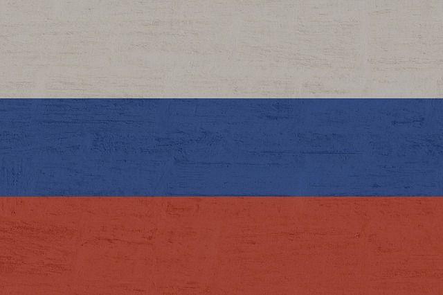 Тюменцы могут исполнить гимн страны ко Дню России