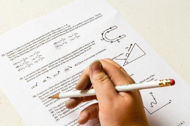 В Тюмени перенесли вступительные экзамены в ФМШ