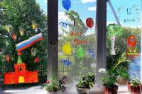 Тюменские школьники участвуют в акции «Окна России»