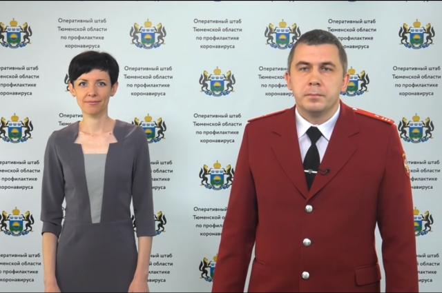Ситуация с коронавирусом стабилизировалась в Тюменской области