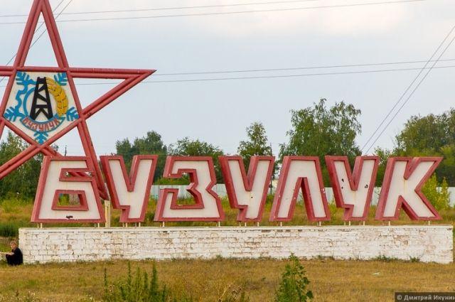 В Бузулуке из-за коронавируса могут закрыть торговые центры.